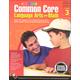 Spectrum Common Core Language Arts and Math 3