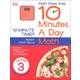10 Minutes A Day: Math Third Grade