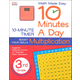 10 Minutes A Day: Multiplication Third Grade