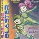 Spelling Blaster CD-ROM
