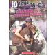 10 True Tales: Heroes of Hurricane Katrina