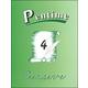 Pentime Cursive Grade 4