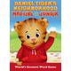 Daniel Tiger's Neighborhood Mad Libs Junior