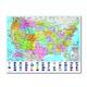 U.S. Advanced Political Laminated Rolled Map
