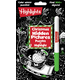 Christmas Hidden Pictures Puzzles to Highlights