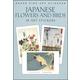 Japanese Flowers & Birds: 18 Art Stickers