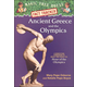 Ancient Greece & the Olympics (MTH Rsch Gde)