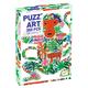 Winslow Homer (GTKWGA)