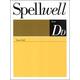 Spellwell DD