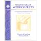 Second Grade Worksheets: Cursive Practice Sheets & Spelling Lists