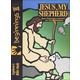 Beginnings II: Jesus, My Shepherd Student