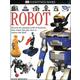 Robot (Eyewitness Book)