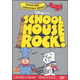 Schoolhouse Rock 30th Anniversary DVD