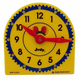 Judy Geared Plastic Mini-Clock (5