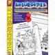 Absurdities (Critical Thinking Skills)