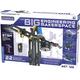 Big Engineering Makerspace