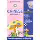 Chinese Intermediate 2A Combo (Song Book, CDs, DVD)
