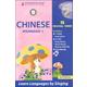 Chinese Intermediate 2B Combo (Song Book, CDs, DVD)
