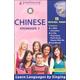 Chinese Intermediate 3B Combo (Song Book, CDs, DVD)