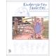 Kindergarten Favorites Comprehension Guide