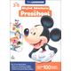 Magical Adventures in Preschool (Disney Learning Workbook)