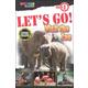 Let's Go! Visit the Zoo (Spectrum Reader Level 1)