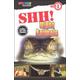 Shh! Night Animals (Spectrum Reader Level 1)