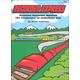 Recorder Express Book