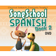 Song School Spanish Book 2 Teaching DVD Set
