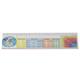 Super School Tool Name Plates: Intermediate Plus (Standard Cursive)