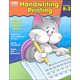 Handwriting: Printing (Brighter Child Workbook)