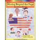 American Heroes Literature Unit