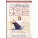 20 Minute PraiseMoves DVD