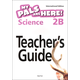 My Pals Are Here! Science International Edition Teacher Guide 2B