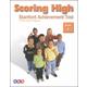 Scoring High SAT Book 1 Student