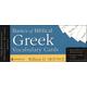 Basics of Biblical Greek Vocabulary Cards(2E)