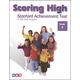 Scoring High SAT Book 4 Student