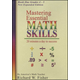 Mastering Essential Math Skills Book One on DVD
