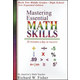 Mastering Essential Math Skills Book Two on DVD