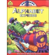 Alphabet Express CD-ROM with 128-page workbook