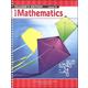 MCP Math Level D Teacher's Guide 2005