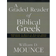 Graded Reader of Biblical Greek