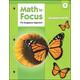 Math in Focus Grade 3 Assessments