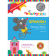 Spanish for Kids DVD - Inside and Out