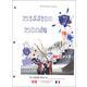 Mission Monde 7 Workbook
