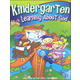 Kindergarten Learning About God Student's Manual