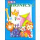 SRA Phonics Student Edition Book 1 - Grade 1