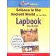 Berean Builders Elementary Series: Science in the Ancient World Lapbook Package Printed