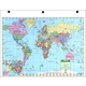 World Notebook Map with World Facts