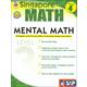 Singapore Math: Mental Math Grade 4